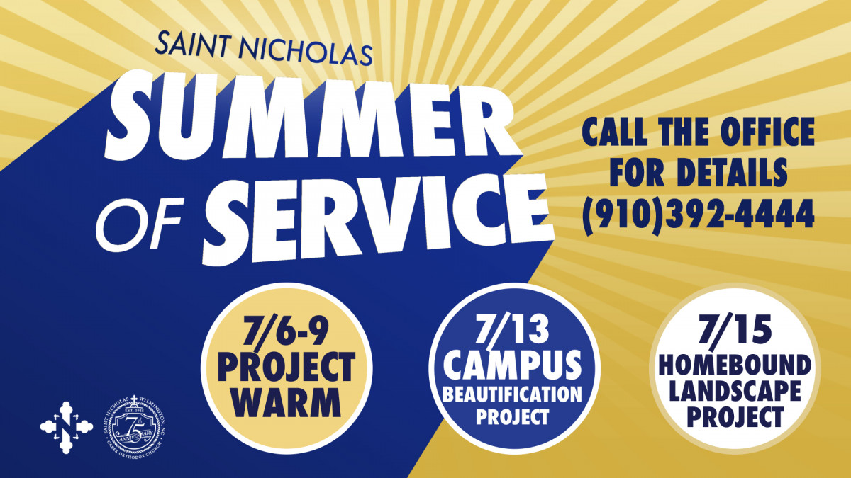 Summer of Service 2020